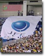 JFE東日本硬式野球部☆