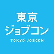 【東京】恋活婚活イベント開催!