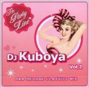 DJ KUBOYA