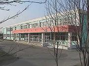 北広島市立 緑陽小学校
