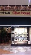 オリーブハウス〜西新井店〜