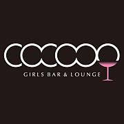 COCOON -GIRLS BAR & LOUNGE-