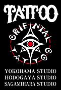 オリエンタルタトゥー(tattoo)