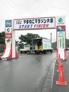 竹富町やまねこマラソン