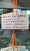 チーム☆ECO 2009