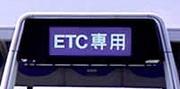 ��ETC��