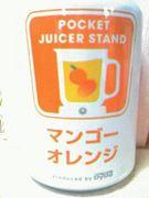 マンゴーオレンジ☆