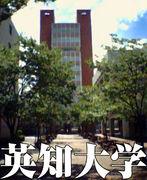 聖トマス大学・総合ポータル