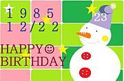 1985年12月22日生まれのヒト♪
