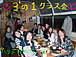 ☆安田女子高☆3-1Mr.Rinクラス
