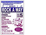 ♫ ROCK A WAY ♫