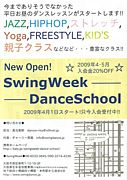 Swing Week DANCE SCHOOL