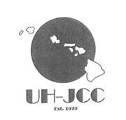 ハワイ大学日本文化倶楽部 (JCC)