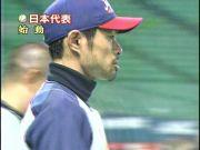 神奈川工科大学硬式野球部