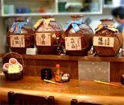 沖縄飲みオフ会