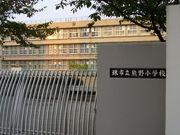熊野小学校<95年卒業生の会>