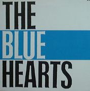 ルーツはTHE BLUE HEARTS!!