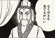 二番搾り(温) 〜仮〜