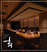 JAPANESE DINING BAR 玄