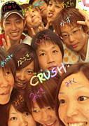 27代CRUSH!!