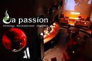 La passion - ラ・パッション -