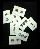 tocagee 公式戦実行委員会