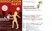 CHA CHA HOUSE