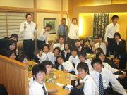 Grow up seminar 07' 11/3〜11/4