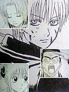 【銀魂】六角篇