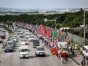 5.15平和行進
