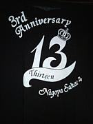 13【Thirteen】