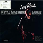 METAL MACHINE MUSICだけ好き!
