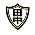 富山県滑川市立田中小学校
