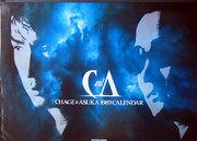 CHAGE&ASUKA 80's