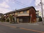 七道スロータウン・プロジェクト
