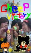 cheep☆victory