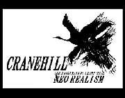 CRANEHILLNEOREALISM