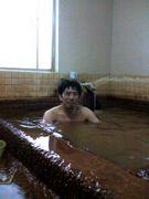 アトピーに良い温泉