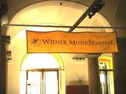 ウィーン音楽セミナー