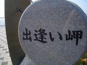 じゃーにー吉田
