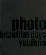 yukihiro history book