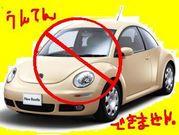 ★車の運転できません★