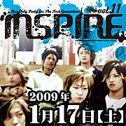 INSPIRE(MEN ONLY)