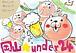 岡山☆under24