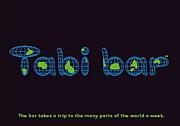 Tabi bar(タビバー)