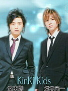 KinKi語り隊2011