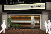 bucheide/ブチェイデ