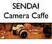 仙台カメラカフェ