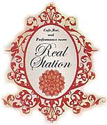 Cafe&Bar  Real Station