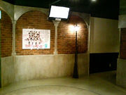 AKB48 劇場裏扉最前同盟